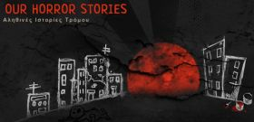 Our Horror Stories